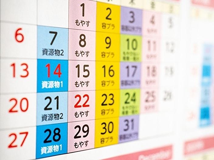 自治体のゴミ回収カレンダー
