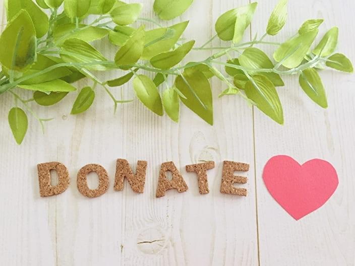 寄付のイメージ