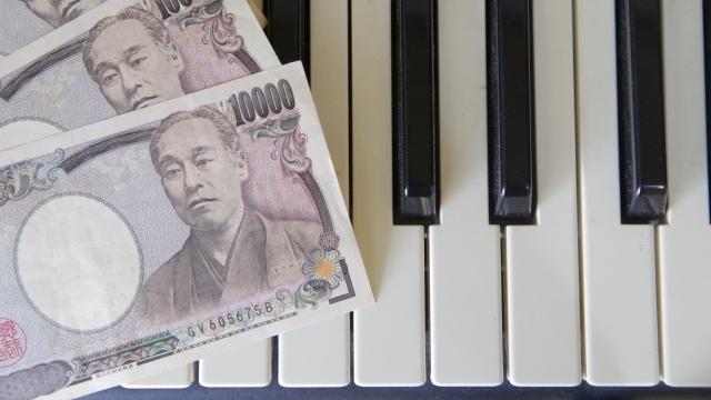 鍵盤と一万円札