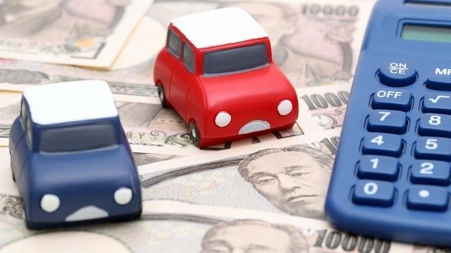 車と電卓と現金