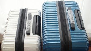 処分したいスーツケース